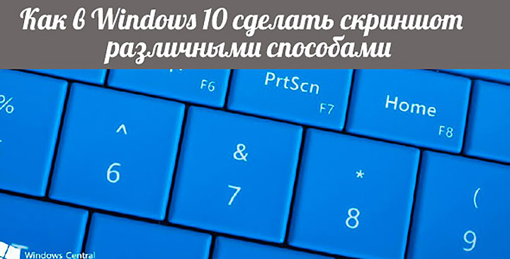 инструкция по работе с компьютером по от - фото 11