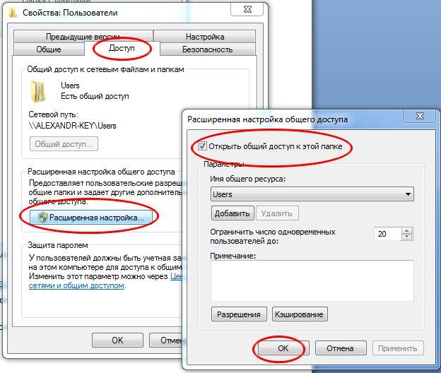 Как соединить два изображения ...: pictures11.ru/kak-soedinit-dva-izobrazheniya.html