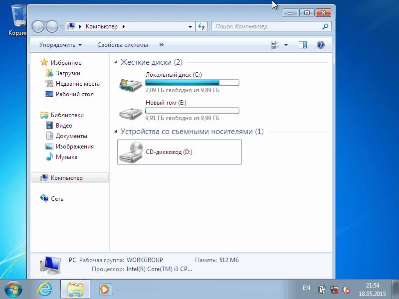 Как создать папку на диске d видео