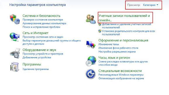 как в Windows 7 создать нового пользователя