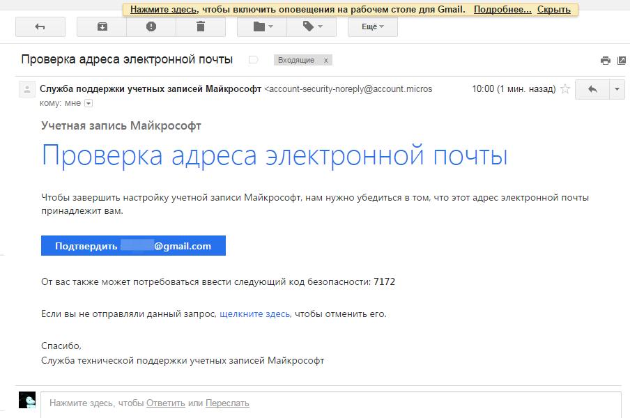 блог в контакте аккаунт