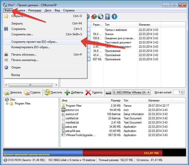 CDBurnerXP добавьте все нужные файлы в созданный проект