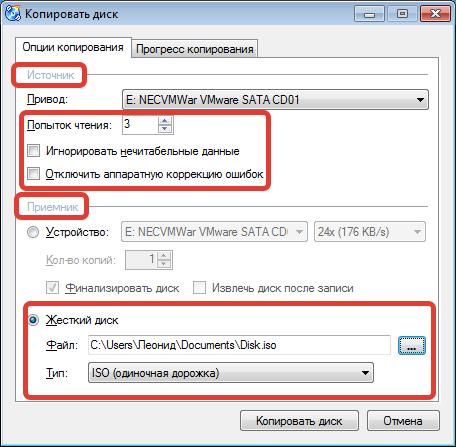 CDBurnerXP давайте попробуем создать ISO-образ диска