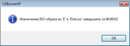 CDBurnerXP записать на диск ISO-образ диска