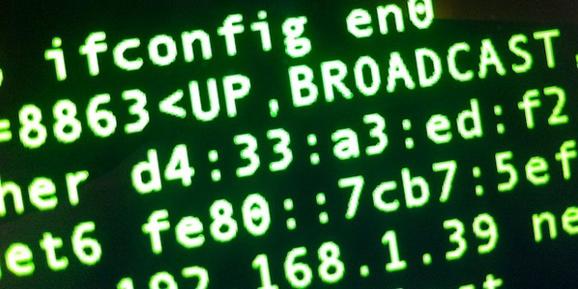 Как узнать и изменить MAC адрес компьютера