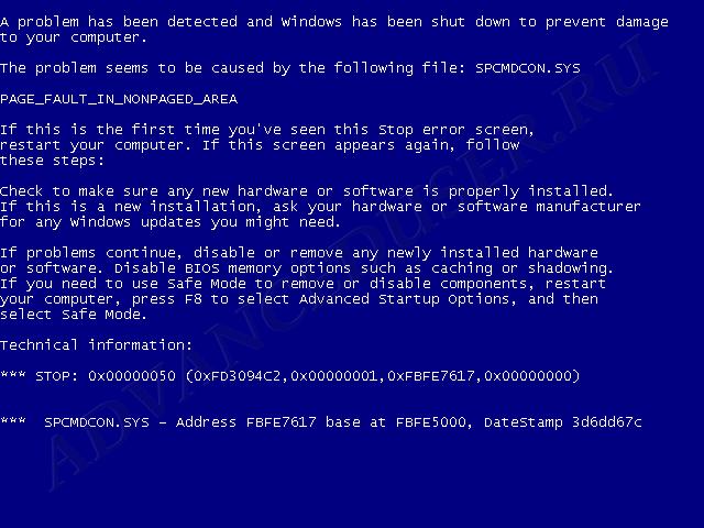 Синий экран смерти в Windows XP/2003/Vista/7