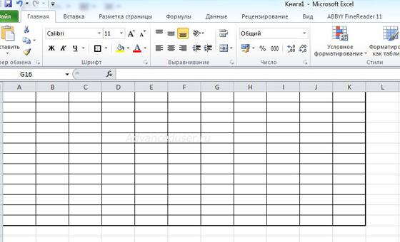 Созданная таблица в Excel