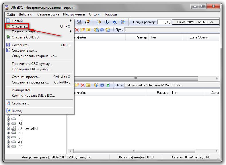 Как сделать установочную флешку windows через ultraiso