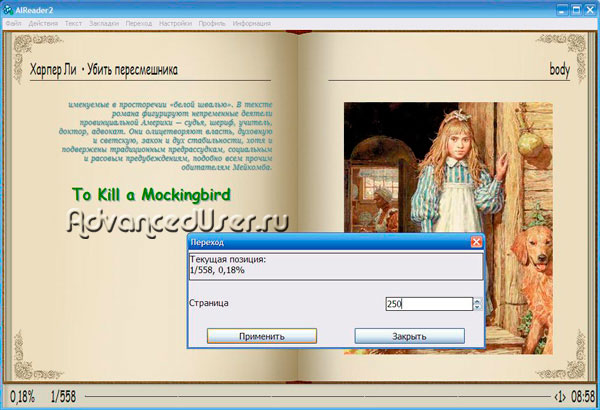 Программу Для Открытия Fb2