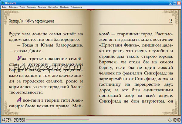 как прочитать Fb2 на компьютере - фото 11
