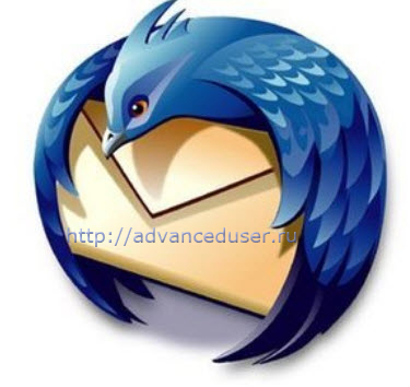 настройка Mozilla Thunderbird
